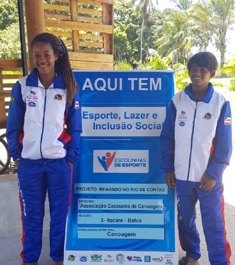 Jovens se apresentam à seleção na próxima segunda-feira | Divulgação | Sudesb - Foto: Divulgação | Sudesb