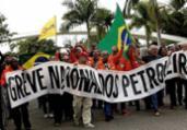 TST declara ilegal e abusiva greve dos petroleiros | Divulgação | Federação Única dos Petroleiros (FUP)