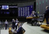 Câmara aprova auxílio R$ 600 por mês para trabalhador informal | Foto: Michel Jesus | Câmara dos Deputados