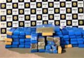Trio é flagrado transportando 100 quilos de maconha na Bahia | Foto: Divulgação | PRF