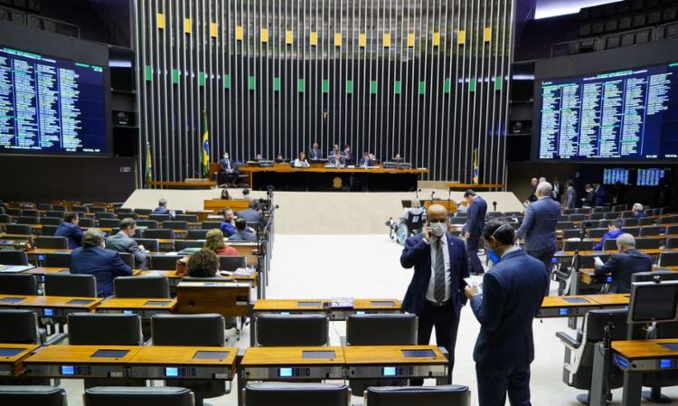 Casa realizou sua primeira sessão virtual | Foto: Pablo Valadares | Câmara dos Deputados - Foto: Pablo Valadares | Câmara dos Deputados