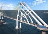 Construção da ponte Salvador-Itaparica está mantida | Divulgação