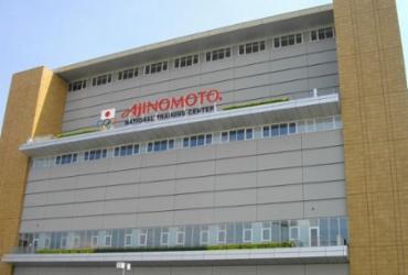 Tóquio fecha instalações de treino das Olimpíadas por um mês | Divulgação | Wikimedia Commons