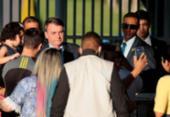 Falta de segurança: Band, Folha e Globo suspendem cobertura no Palácio da Alvorada | Foto: Marcello Casal Jr | Agência Brasil