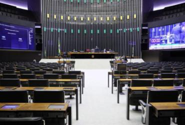 Câmara aprova crédito suplementar de R$ 343,6 bilhões para despesas | Najara Araújo | Câmara dos Deputados