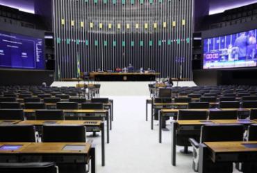 Câmara aprova MP que aumenta salário mínimo para R$ 1.045 | Najara Araujo | Câmara dos Deputados