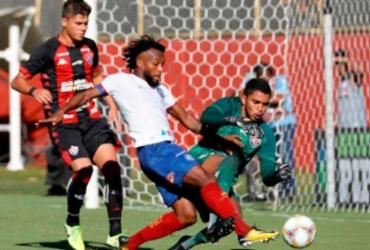 Bahia promove destaque do time de aspirantes | Divulgação | E.C.Bahia