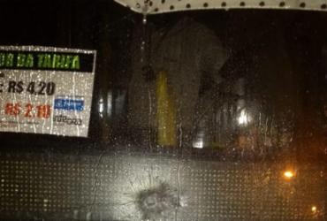 Cobrador é baleado após grupo explodir caixas eletrônicos em Castelo Branco | Cidadão Repórter