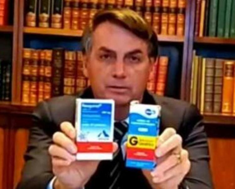 No Brasil, o Ministério da Saúde incluiu em seus protocolos a sugestão de uso da cloroquina em pacientes hospitalizados com gravidade alta - Foto: Reprodução |