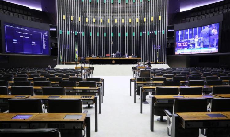 Senado vota ainda hoje a proposta | Foto: Najara Araújo | Câmara dos Deputados - Foto: Najara Araújo | Câmara dos Deputados