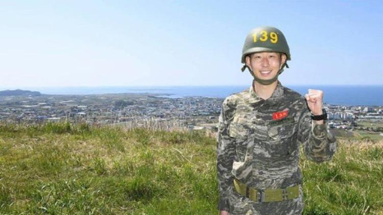 Son ainda recebeu um prêmio pelo seu bom desempenho no exército | Foto: Reprodução | Redes Sociais - Foto: Reprodução | Redes Sociais