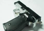 Policial Militar é indiciado por tentativa de homicídio | Divulgação | Freepik