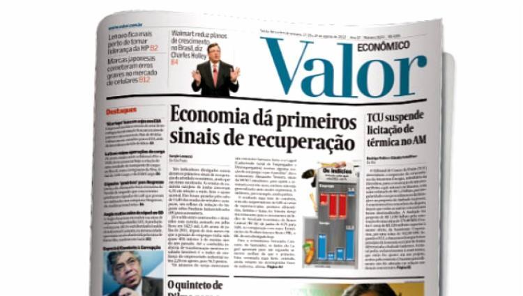 Impresso deixa de circular no DF a partir de 1º de julho | Foto: Divulgação - Foto: Divulgação