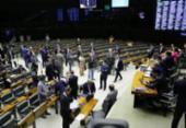 Deputados baianos gastam 42% menos da cota parlamentar durante a pandemia | Foto: Divulgação