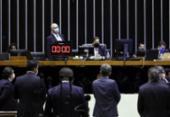 Pré-candidatos a prefeito de Salvador avaliam novo calendário eleitoral | Foto: Divulgação, Agência Câmara