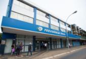 Reabertura das agências do INSS é adiada para 24 de agosto | Foto: Marcelo Camargo | Agência Brasil