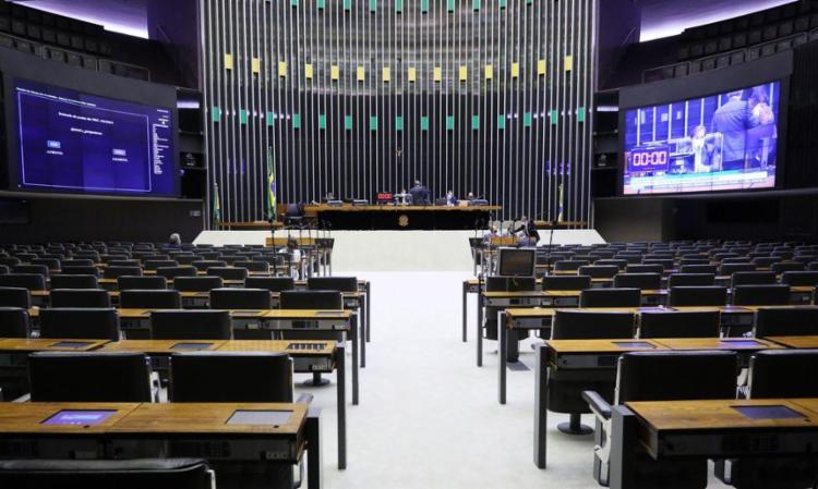 DEM, PDT e PSD baianos não foram unânimes sobre reajuste / Foto: Najara Araujo   Câmara dos Deputados - Foto: Najara Araujo   Câmara dos Deputados