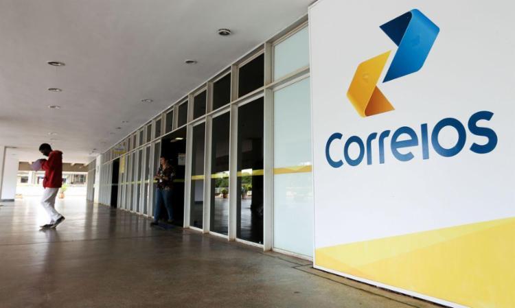 Sindicato reclama também das condições de trabalho | Foto: Marcelo Camargo | Agência Brasil - Foto: Marcelo Camargo | Agência Brasil