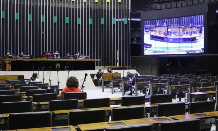 Sessão virtual está marcada para as 15h | Foto: Najara Araújo | Câmara dos Deputados - Foto: Najara Araújo | Câmara dos Deputados
