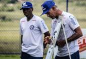 Amadeu se despede do Bahia para comandar equipe do futebol árabe | Foto: Felipe Oliveira | EC Bahia