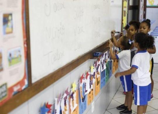 Decreto que proíbe aulas e eventos na Bahia é prorrogado | Adilton Venegeroles | Ag. A TARDE