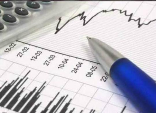 Em julho, inflação na Região Metropolitana de Salvador fica em 0,62%   Freepik