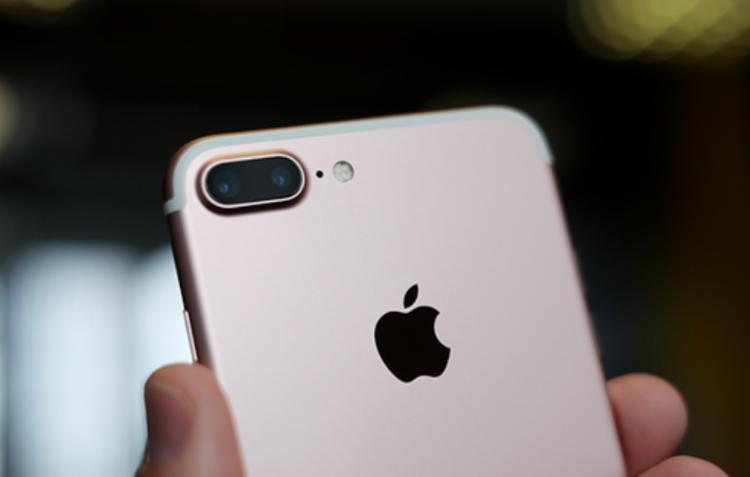 Gigante da tecnologia vai apelar da decisão | Divugação | Apple - Foto: Divugação | Apple