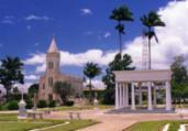 Amargosa registra dois abalos sísmicos nas últimas 24h | Divulgação / Prefeitura de Amargosa