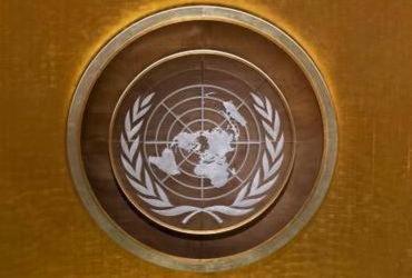 Brasil, Índia, Japão e Alemanha exigem cadeira permanente no Conselho de Segurança da ONU |