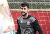 Goleiro Martín Rodríguez pode estar de saída do Vitória | Foto: Letícia Martins | E.C.Vitória
