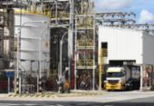 STF libera venda da Landulpho Alves e mais sete refinarias da Petrobras | Foto: Divulgação