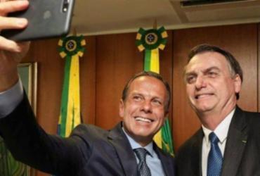 Em meio a embate, OMS diz que não pode obrigar vacinação no Brasil | Valter Campanato | Agência Brasil