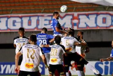 Com gol anulado nos minutos finais, Bahia perde mais uma em casa | Felipe Oliveira | EC Bahia