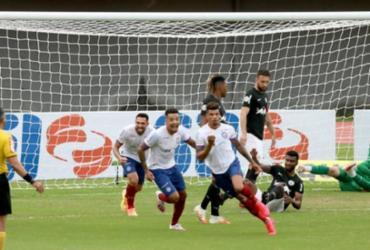 Titulares do Bahia são julgados pelo STJD nesta sexta-feira | Felipe Oliveira | E.C.Bahia