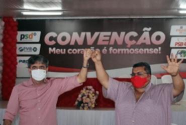 Formosa do Rio Preto: chapa de Neo Araújo é cassada pela Justiça Eleitoral