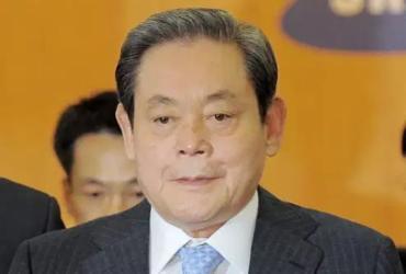 Presidente da Samsung morre aos 78 anos | Arquivo | AFP