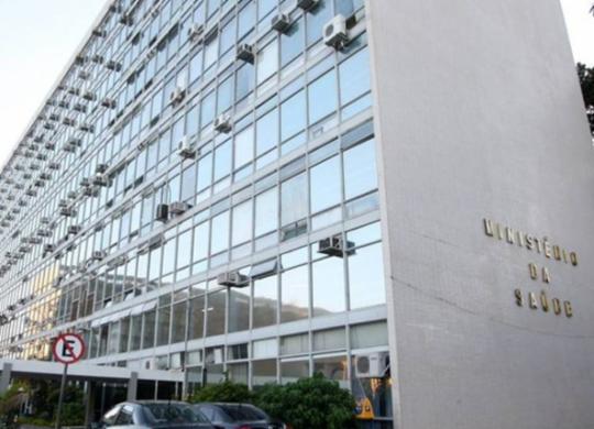Ministério da Saúde foi alertado em junho sobre brechas nos sistemas com dados da Covid-19   Divulgação   Governo Federal