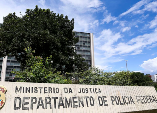 PF deflagra nova fase da Lava Jato; alvo é ex-funcionário da Petrobras | Marcello Camargo | Agência Brasil