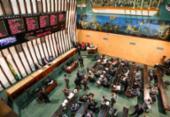 AL-BA e Câmara suspendem atividades presenciais por 48h | Foto: Vaner Casaes | ALBA | 21.3.2017