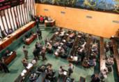 AL-BA e Câmara suspendem atividades presenciais por 48h | Vaner Casaes | ALBA | 21.3.2017