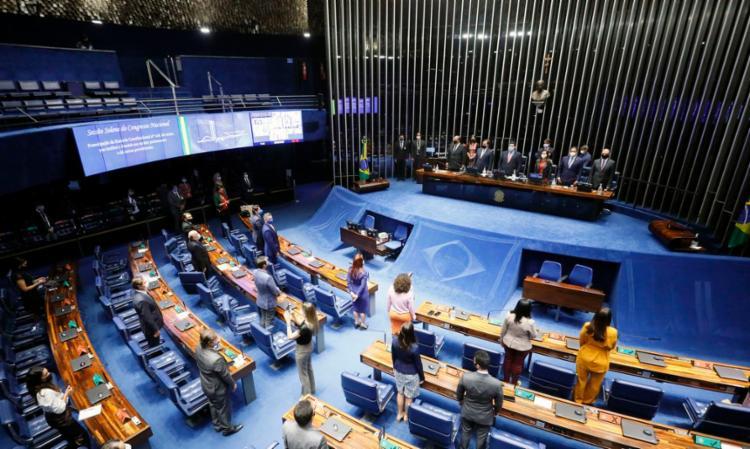 Regulamentação é necessária para que recursos sejam usados em 2021 I Foto: Agência Senado - Foto: Agência Senado