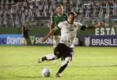 Ceará e Fortaleza vencem na rodada do Brasileiro | Foto: Israel Simonton | Ceará