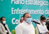 MPF investiga prioridade do Ministério da Saúde à cloroquina e não ao oxigênio em Manaus | Foto: Divulgação | Ministério da Saúde