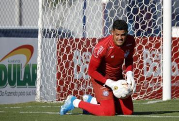 Bahia renova com goleiro Anderson até o fim de Brasileirão   Felipe Oliveira   E.C.Bahia