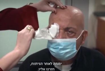 Homem passa por transplante e volta a enxergar após 10 anos | Reprodução | Canal 13