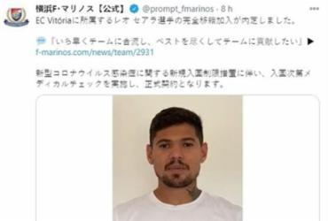 Atacante Léo Ceará é anunciado pelo Yokohama Marinos-JAP | Reprodução | Twitter