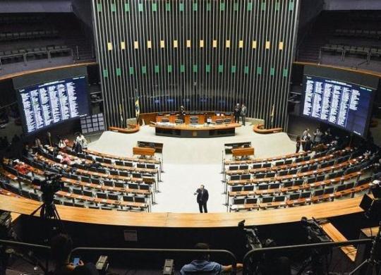 Data de eleição para novo presidente da Câmara dos Deputados é definida | Antonio Cruz | Agência Brasil