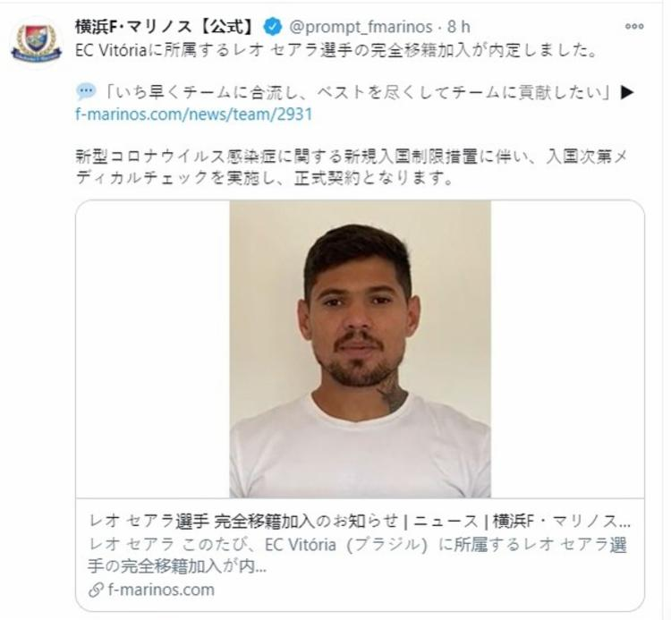 Léo Ceará falou como atleta do Yokohama pela primeira vez | Foto: Reprodução | Twitter - Foto: Reprodução | Twitter