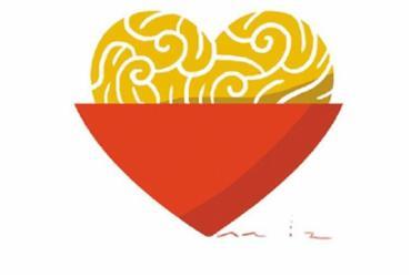 Crônica: Diz o coração | Bruno Aziz | Grupo A TARDE