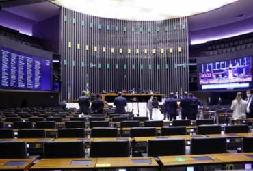 Câmara analisa PEC que pode dificultar prisão de parlamentares | Reprodução